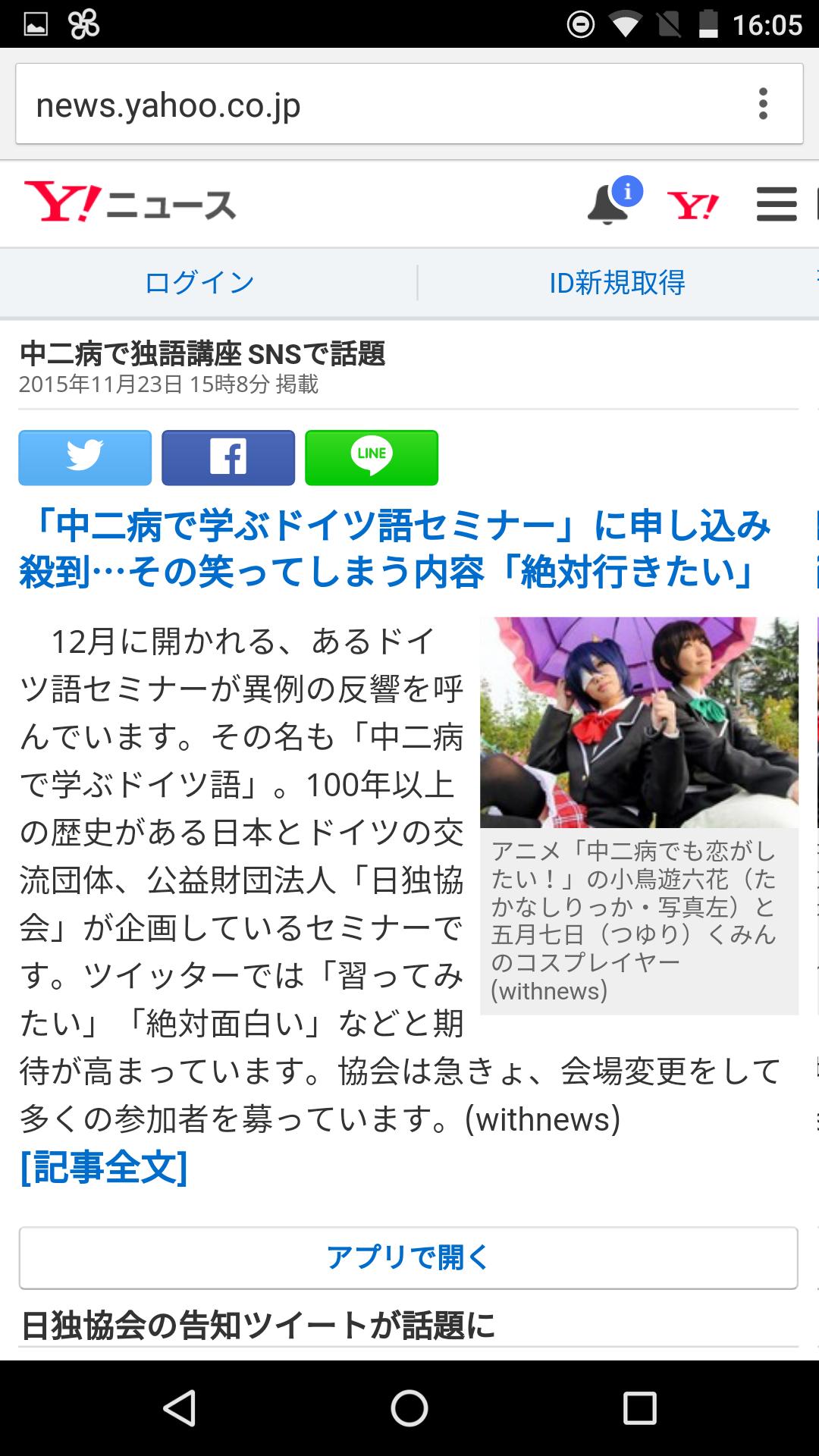 http://www.spicysoft.com/blog/spicy_watch/media/Screenshot_20151125-160552.png